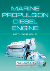 MARINE PROPULSION DIESEL ENGINE