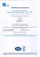 ISO9001 attestation